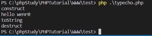 2018102917599-PHP反序列化漏洞详细教程及实例(上)-4
