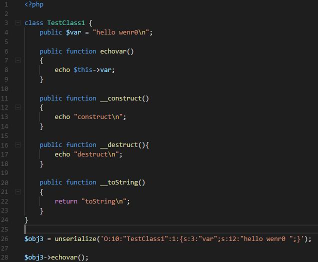 2018102918019-PHP反序列化漏洞详细教程及实例(上)-7