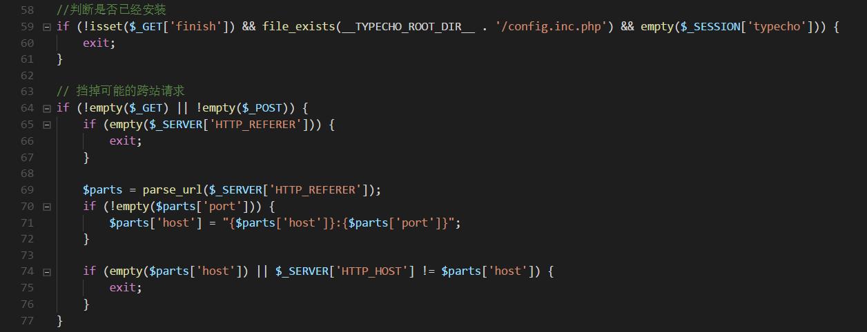 2018102918150-PHP反序列化漏洞详细教程及实例(下)-Typecho-反序列化漏洞分析-8-1