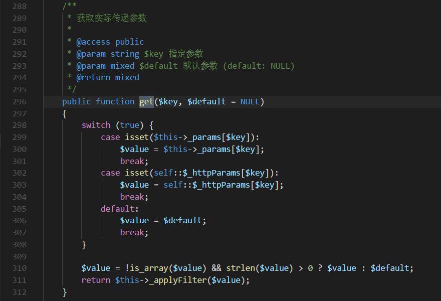 20181029181723-PHP反序列化漏洞详细教程及实例(下)-Typecho-反序列化漏洞分析-request-php-get