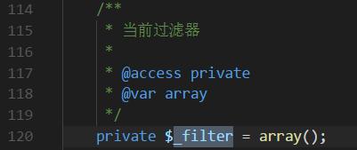 20181029181942-PHP反序列化漏洞详细教程及实例(下)-Typecho-反序列化漏洞分析-request-php-property-filter