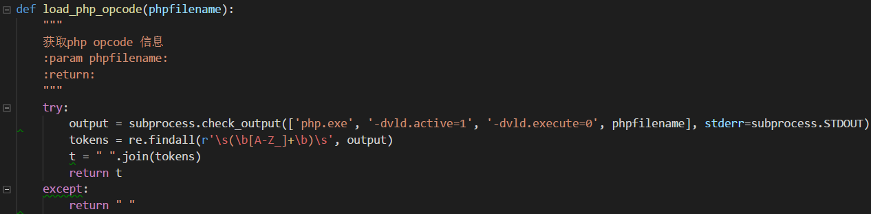 20181029182628-初探机器学习检测-PHP-Webshell-9